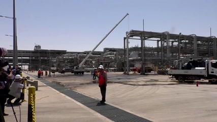 Saudi Arabia unveils attack site damage