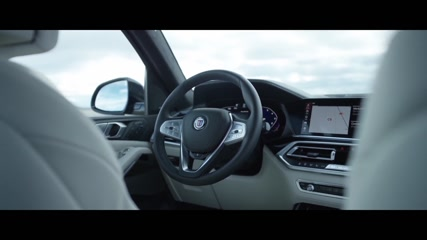 The New 2021 BMW ALPINA XB7 Interior Design