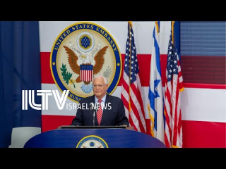 Your News From Israel- Oct. 28, 2020