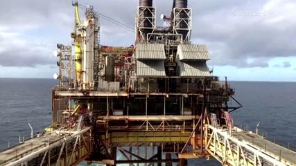 Oil gains ahead of weekend OPEC talks